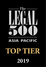 The Asia Pacific Legal 500 - 2019