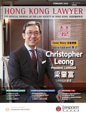 Face to Face with Christopher Leong, President of LAWASIA