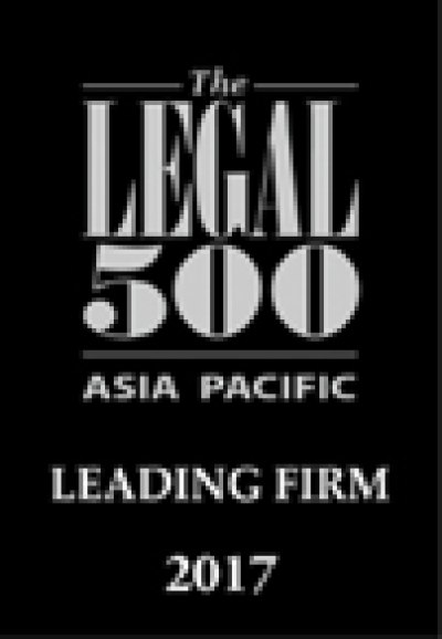 The Asia Pacific Legal 500 - 2017