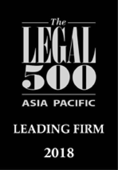 The Asia Pacific Legal 500 - 2018